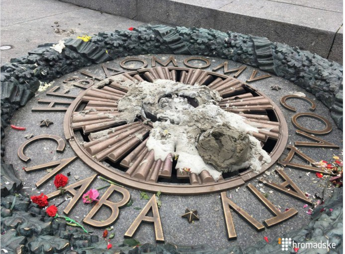 "In Kiev, the unknown again poured cement ""Eternal Flame"""