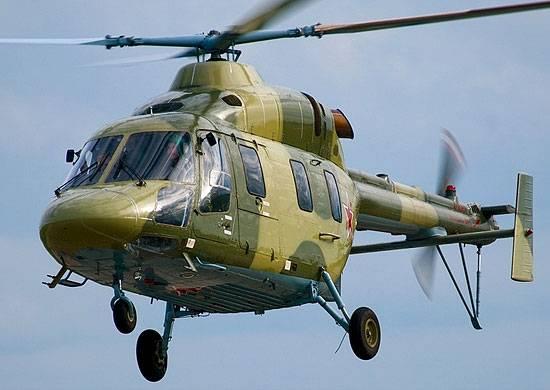 Um grupo de helicópteros de treinamento da Ansat ingressou na Academia da Força Aérea