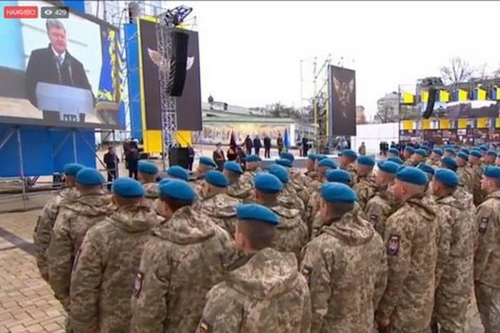 Poroshenko renomeou os pára-quedistas ucranianos
