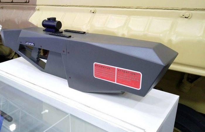 Armas electromagnéticas probadas en Siria