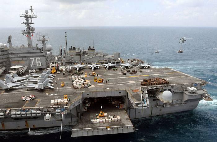 В Тихом океане потерпело крушение воздушное судно ВМС США