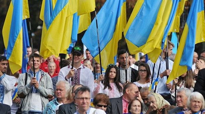 Ukraine announced the creation of a new opposition