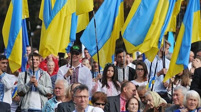 Ucrania anunció la creación de una nueva oposición.