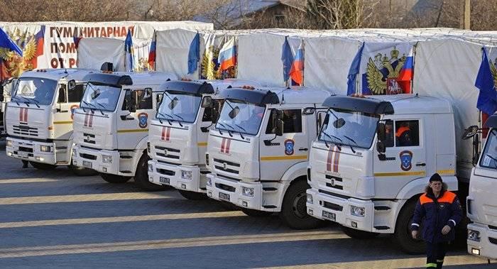 Il Ministero delle Emergenze formò un altro convoglio con aiuti umanitari per il Donbass