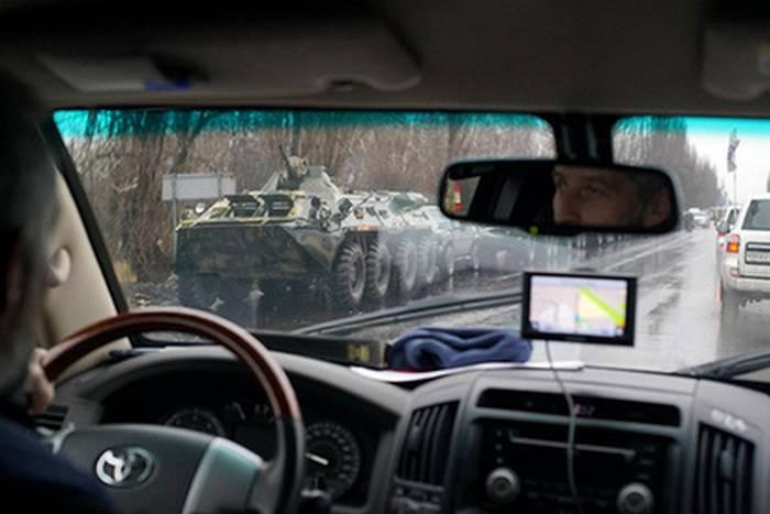 OSCE : 장갑 차량은 루넝 스크에 도네츠크를 남겼다.