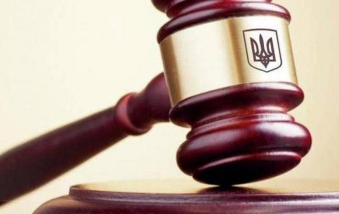"""SBU recibió una sanción judicial """"sobre el arresto de bienes"""" en Crimea"""