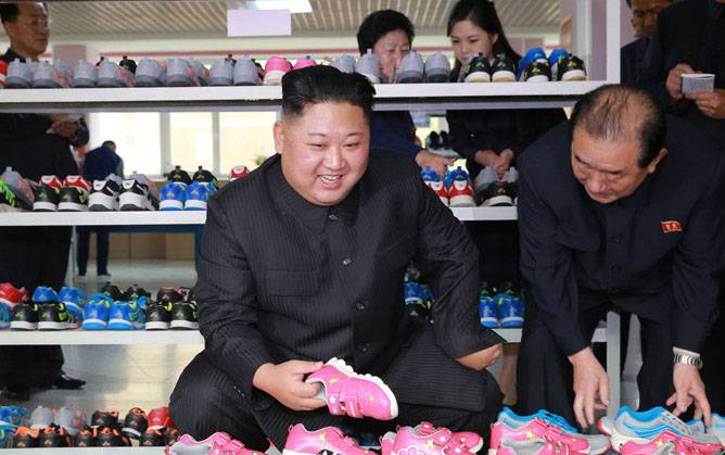 Pink sneakers North Korean terrorism. Urgently run for the test tube ...