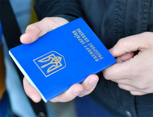 En Ukraine, a proposé d'abolir le deuxième prénom