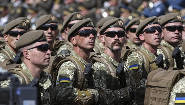 Ukrainian soldiers allowed to wear beards and mustaches