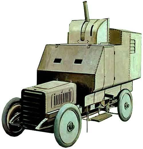 Voiture blindée Ehrhardt Panzerkampfwagen M1906 (Allemagne)