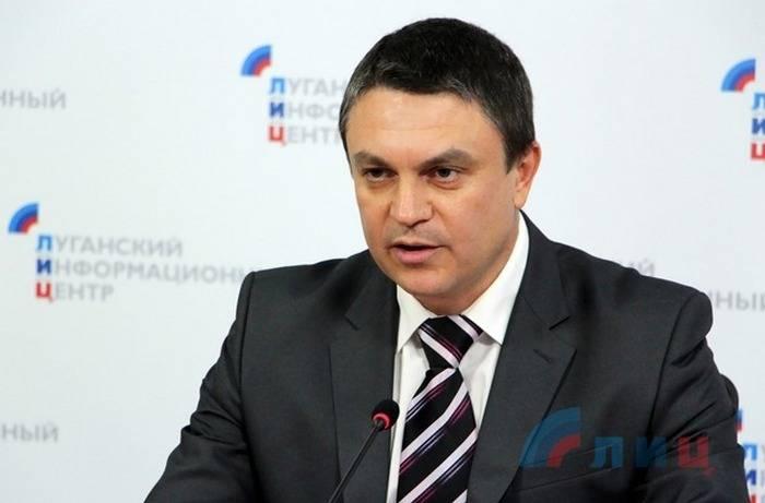 LPR 이고르 Plotnitsky의 머리는 건강상의 이유로 사임했다.