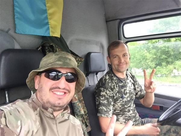 VSU: Voluntario filtró información sobre la ofensiva cerca de Gorlovka