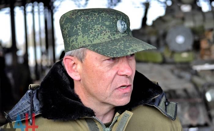 En el DPR comentó sobre la incautación de las Fuerzas Armadas de Ucrania de dos aldeas en la zona neutral de Donbass
