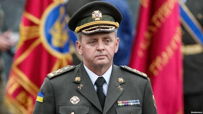 Kiev le dio a los Estados Unidos listas de armas necesarias.