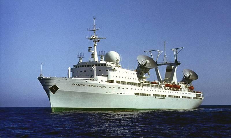 "Chernomorsky Shipbuilding Plant: navire de recherche ""Akademik Sergey Korolev"""