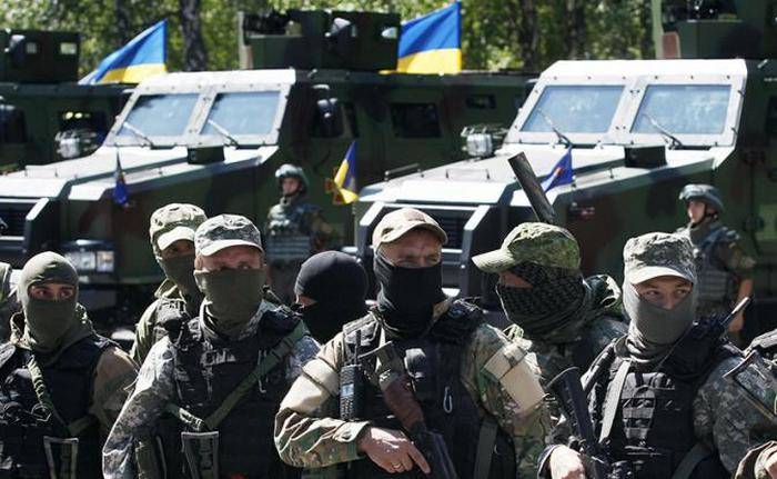 The General Staff of Ukraine announced the main task at 2018 year