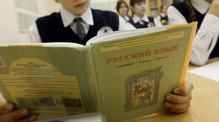 Teachers in the Urals have forbidden to call Russian as their native language