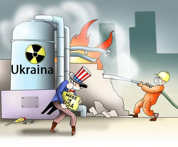 """""""Shadows of Mordor"""" sobre Ucrania: la SBU """"expuso el insidioso plan"""" de las empresas rusas"""