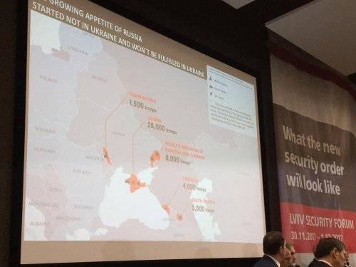 На форуме безопасности во Львове продемонстрировали карту с ДНР и ЛНР