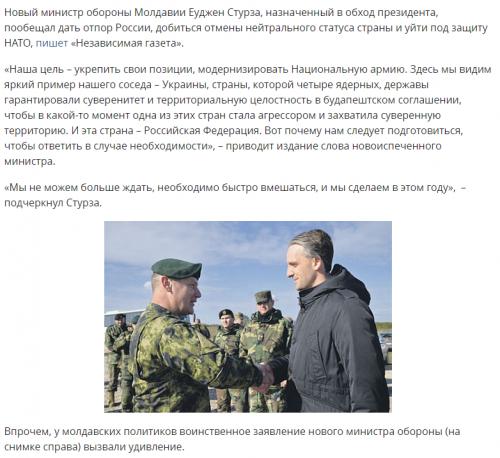 НАТО готовит Европу к российскому вторжению?