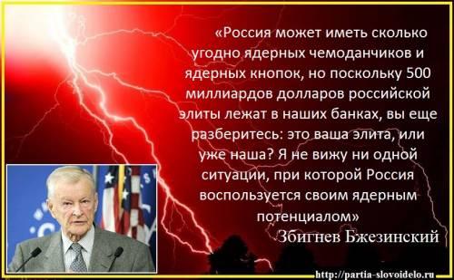 У нас значні розбіжності з Росією щодо мандату і масштабу місії миротворців на Донбасі, - Тіллерсон - Цензор.НЕТ 5489