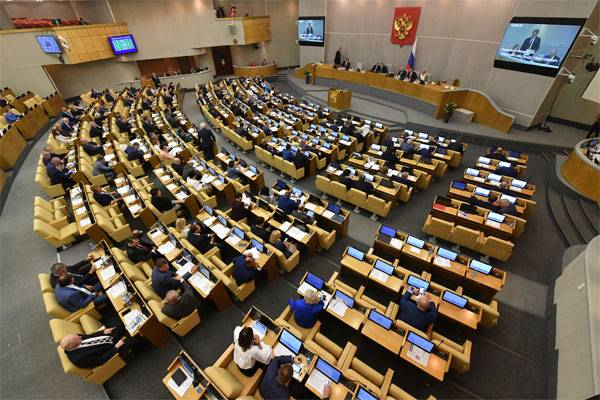 """The State Duma will ask American journalists """"out the door""""?"""