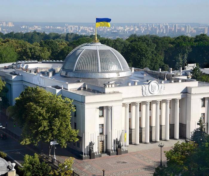 欧州委員会は財政援助の最後のトランシェでキエフに拒否しました