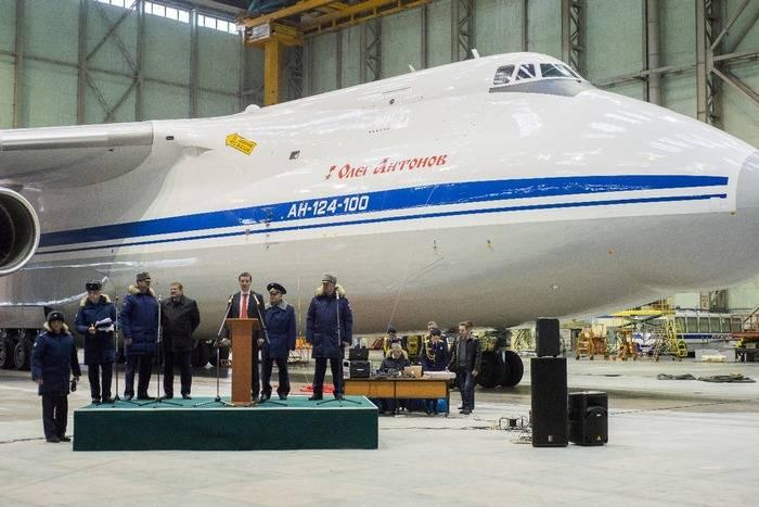 "The modernized ""Ruslan"" was given the honorary name ""Oleg Antonov"""