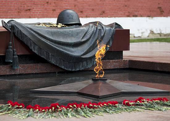Per ricordare Dicembre 3 - Giorno del Milite Ignoto in Russia