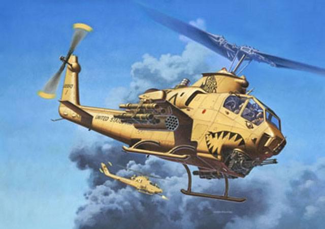 Aviazione contro carri armati (parte di 16)
