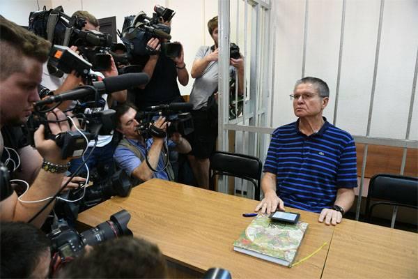 Какое наказание попросил прокурор для подсудимого Улюкаева?