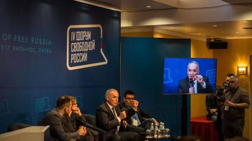 Ради борьбы с Путиным не жалко разрушить страну: IV Форум свободной России в Литве