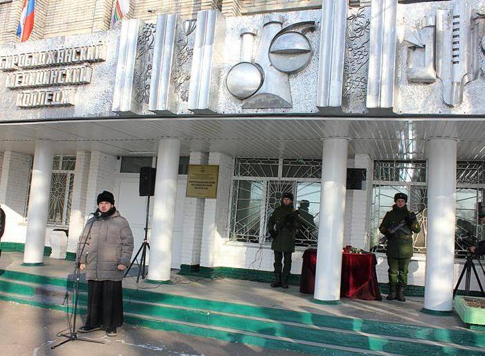 In Birobidzhan, a memorial plaque to nurses who died in Syria has been opened