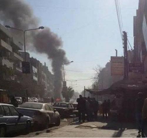होम्स के केंद्र में एक विस्फोट हुआ
