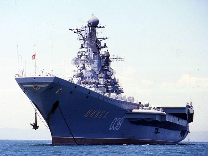 Черноморский судостроительный завод: развитие тяжелых авианесущих крейсеров. «Минск» и «Новороссийск»