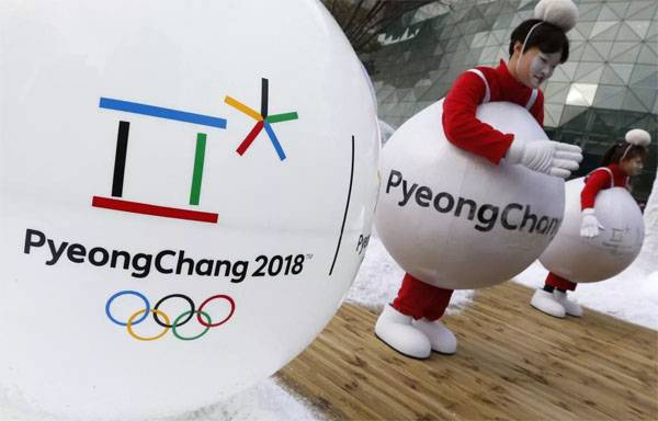 In Pyeongchang under the white flag?