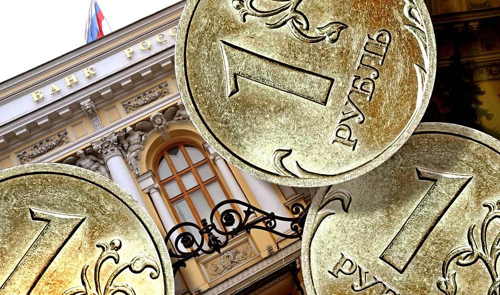 Картинки российской валюты