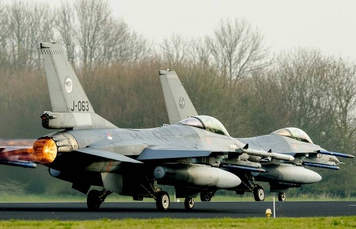 The Netherlands handed over to the Jordanian Air Force a second batch of F-16 fighters