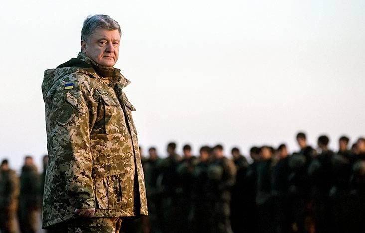 波罗申科:乌克兰军人是世界各地的战士