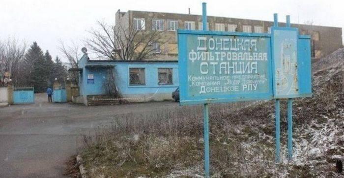 Nel DPR ha accusato Kiev di aver distorto i rapporti dell'OSCE sui bombardamenti