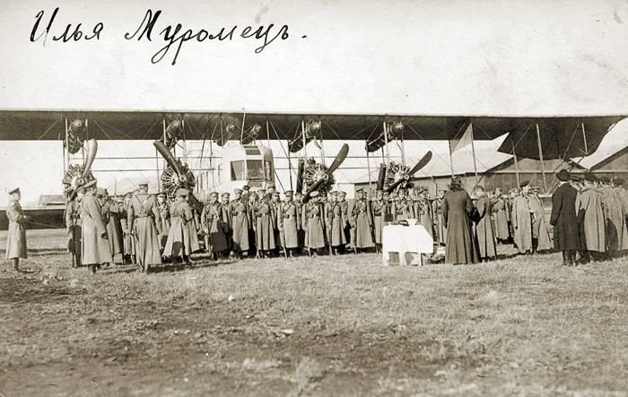 Dicembre 7 - Ingegneria aeronautica e giornata del servizio aereo