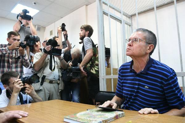 Ulyukayev:私は残念ながら国と人々のためにほとんどしなかった