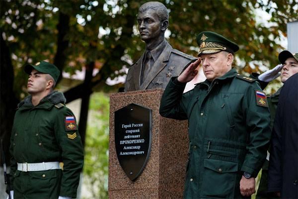 दिसंबर 9 - रूस में फादरलैंड के नायकों का दिन