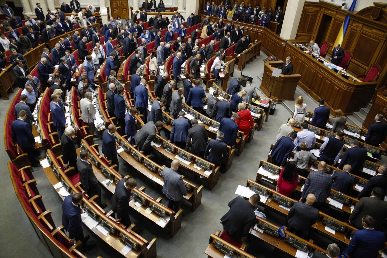 Верховная рада утвердила госбюджет государства Украины  на 2018г