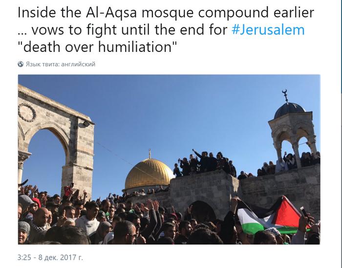 У Дамасских ворот в Иерусалиме начались столкновения