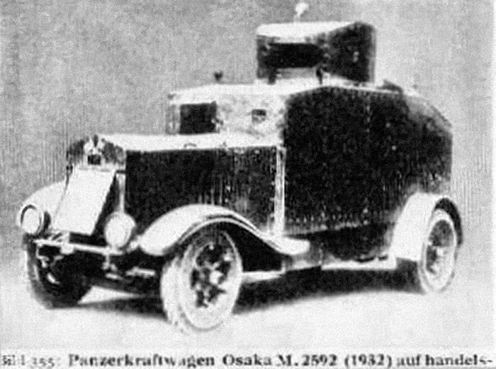 """装甲车""""Type 92""""/""""Osaka""""(日本)"""