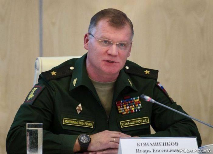 El espacio aéreo estadounidense en Siria! El Ministerio de Defensa comentó sobre la declaración del Pentágono.