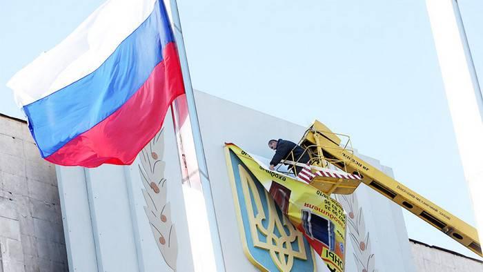 이스라엘 외무부는 우크라이나의 크리미아 지위 인정을 거부했다.