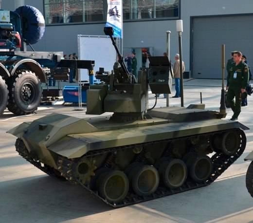 रूसी संघ में एयरबोर्न के लिए एक नए रोबोट कॉम्प्लेक्स का परीक्षण शुरू किया