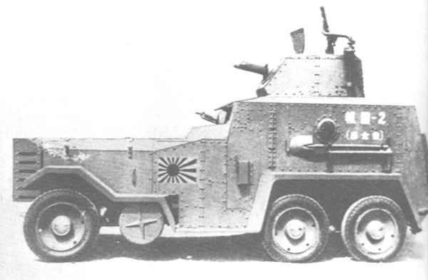 "Véhicule blindé ""Type 92"" / ""Sumida"" (Japon)"